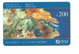 TELECARTE Prépayée CHINA CHINE Carte Map YANGTSE YANGZI JIANG TELEPHONE CARD 200 Usagée TB 2 Scans - Schede Telefoniche