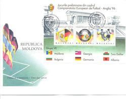 1994. Moldova, European Soccer Cup'1994, FDC, Mint/** - Moldavia