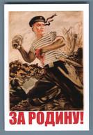 WWII Black See Sailor Fleet Grenade FOR Motherland Russian Unposted Postcard - Weltkrieg 1939-45
