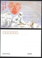 Postcard:China COVID -19 'One Mind To Fight The Epidemic'  Without Postage -2 - 1949 - ... People's Republic