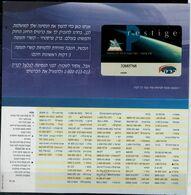 ISRAEL 1998 BARAK PRIVATE PHONECARD RESTIGE CARD MINT WITH FOLDER VF!! - Israele