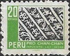 PERU 1967 Obligatory Tax. Chan-Chan Excavation Fund - 20c  Ornamental Pattern (birds) FU - Peru