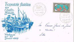37210. Carta PALAMOS (Gerona) 1963, Exposicion Filatelica Costa Brava - 1931-Heute: 2. Rep. - ... Juan Carlos I