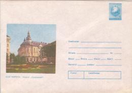 89201- CLUJ NAPOCA CONTINENTAL HOTEL, TOURISM, COVER STATIONERY, 1986, ROMANIA - Hotels, Restaurants & Cafés