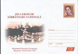 89246- BUCHAREST UNKNOWN SOLDIER'S TOMB, WW1, HISTORY, COVER STATIONERY, 2005, ROMANIA - WW1
