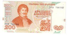 GREECE200DRACHMAI02/09/1996P204AUNC.CV. - Grèce