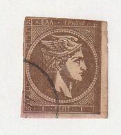 ZGrè1880o - RARE - GRECE 1880 - N° 16 (Scott) Used - HERMES - Valeur 60 $ - Usati