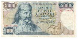 GREECE5000DRACHMAI23/03/1984P203VF.CV. - Grèce