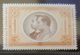 Thailand Stamp 2002 100th Thai Banknote - Tailandia