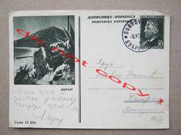 Yugoslavia, Croatia / Kupari ( 1954 ) - Postal Stationery
