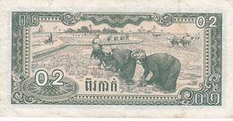 CAMBODGE    Billet    De  0,2 Riels 1979 - Cambogia