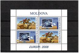 Moldova 2008 .EUROPA 2008.M/S Of Booklet  (2 Sets)  . Michel # 611-12 Bg. - Moldavia