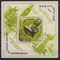 Olympia 1968:  Quaiti State  Bl  Perf. ** - Summer 1968: Mexico City