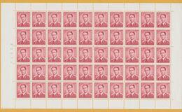 Lunettes (Type Marchand) - N°925 En Petite Feuille De 50 Timbres ** Neuf Sans Charnières. Fin Pli à La 2e Lignes. - 1953-1972 Glasses