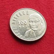 Kazakhstan 50 Tenge 2000 Mukanov - Kazakhstan
