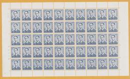 Lunettes (Type Marchand) - N°1071 En Petite Feuille De 50 Timbres ** Neuf Sans Charnières. - 1953-1972 Glasses