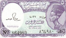 EGYPTE  Billet De  5 Piastres  L 71 - Egipto