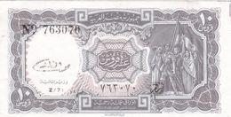 EGYPTE  Billet De  10 Piastres  Z 71 - Egipto