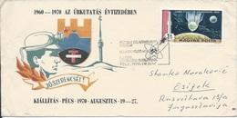 Letter FI000113 - Hungary Soviet Union (USSR SSSR Russia) Space Program 1970 - Hungary