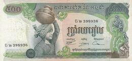 CAMBODGE  Billet 500 Riels - Cambogia