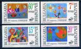 Bulgaria 1996 / Children Designs UNICEF MNH Dibujos Infantiles / C6717   1-51 - Childhood & Youth