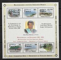 TONGA 2012 1 AN DE DEMOCRATIE  YVERT N°1280/85  NEUF MNH** - Tonga (1970-...)