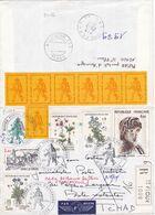 21152# LETTRE RECOMMANDEE PAR AVION Obl MUSEE POSTAL AUVERGNE SAINT FLOUR CANTAL 1983 N'DJAMENA TCHAD - Marcofilie (Brieven)