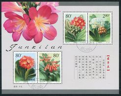2000 China Flowers Miniature Sheet. Fine Used Beijing - 1949 - ... République Populaire