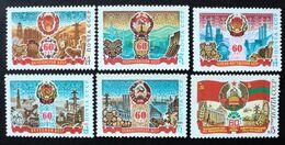 1984 Russia USSR Mnh - Uva Raisin Grape Traube Wine Vin Vino Republics - Ongebruikt