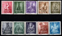 1954 Spagna, Anno Mariano, Serie Completa Nuova (**) - 1931-Heute: 2. Rep. - ... Juan Carlos I