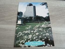 QUEBEC - LE CONCORDE HOTEL - - Unclassified