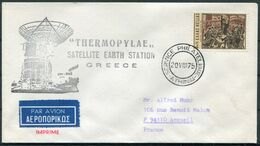 1975 Greece Athens Thermopylae Space Rocket Cover. VIKING 1 - Europe
