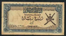 OMAN  P15  1/4  RIAL  OMANI 1976    FIRST PREFIX   #A/1     AVF - Oman