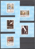 Centrafrica 1984, Olympic Game, Gymnastic, 5BF IMPERFORATED - Gymnastics