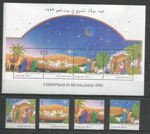 PALESTINE - MNH - Art - Painting - Religious - Christmas 1996 - Religión