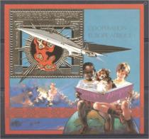 Centrafrica 1980, Cooperacion, Concorde, Dog, BF GOLD - Concorde