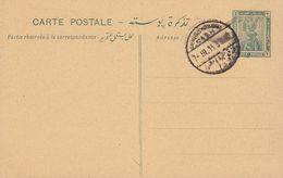 Egypt Egypte Blanco Postal Stationery Ganzsache Entier 2 M Kleopatra SHEPHEARDS HOTEL CAIRO (CASH) 1914 Cancel - 1866-1914 Khedivato Di Egitto