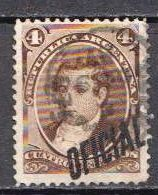 Argentina Used Stamp - Servizio