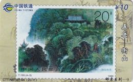CHINA - Stamp, Painting/Landscape, China Tietong Prepaid Card Y10, Exp.date 30/06/07, Used - Timbres & Monnaies