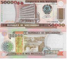 294 MOZAMBICO 50.000 50000 ESCUDOS 1993   FDS NUOVI - Mozambique
