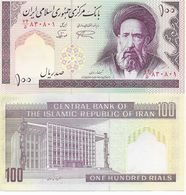 295 IRAN 100 RIALS  1985   FDS NUOVI - Iran