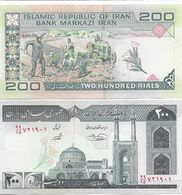 296 IRAN 200 RIALS  1982   FDS NUOVI - Iran