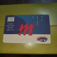 Israel-barak Member International-(3)-The New Israeli Opera Tel Aviv (12/1997good Card+1card Prepiad Free - Israele
