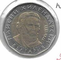 *Bulgaria 2 Leva  2005  Km 337   Unc - Bulgaria
