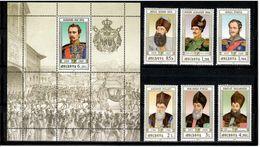 Moldova 2008 . Dukes. 6v: 0.85, 1.2, 1.5, 2, 3, 4.5 + S/S  . Michel # 628-33 + BL 42 - Moldavia