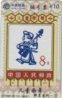 CHINA - Stamp, China Tietong Prepaid Card Y10, Exp.date 30/06/07, Used - Timbres & Monnaies