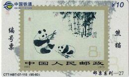 CHINA - Stamp, Panda, China Tietong Prepaid Card Y10, Exp.date 30/06/07, Used - Timbres & Monnaies