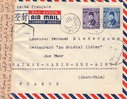 EGYPT - AIR MAIL -> FRANCE 1949 -CENSOR-  //ak282 - Poste Aérienne