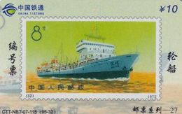 CHINA - Stamp, Boat, China Tietong Prepaid Card Y10, Exp.date 30/06/07, Used - Timbres & Monnaies
