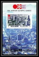 225c RAS AL KHAIMA  MNH ** Mi Bloc N° 109 B Jeux Olympiques (olympic Games) Non Dentelé (imperforate) SAPPORO 72 - Winter 1972: Sapporo